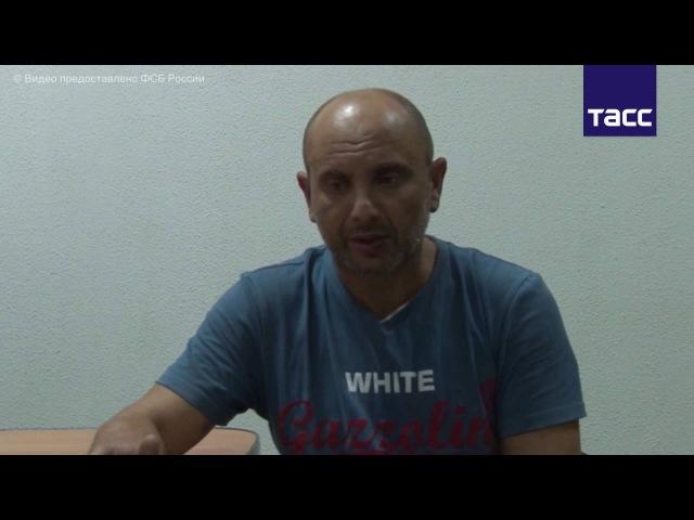 Російські ЗМІ назвали ім'я 3-го затриманого ФСБ «українського терориста»