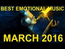 1 Hour World's Most Emotional Music Ever | Premium Extensions HQ Music Collection March 2016