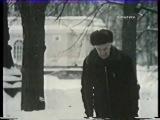 Михаил Анчаров и Вал Никулин Кони в плюмаже