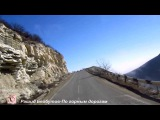 Рашид Бейбутов-По горным дорогам