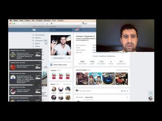 Стрим Амирана в Twitch: Как Стать Знаменитым Блогером