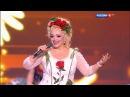 Надежда Кадышева Голубка белая