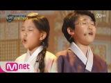 WE KID Pansori Kid Singers! Hong Eui Hyun&ampPark Ye Eum, As I Live(Seopyeonje OST) EP.08 20160407