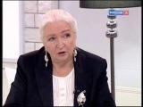Татьяна Черниговская-О мужском и женском мозге
