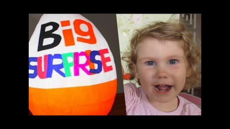 Открываем большие яйца Киндер Сюрпризы с сюрпризами/СЮРПРИЗАТОР/Олеся♥DIY♥Идеи рукоделия!