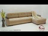 Угловой диван-кровать Николетти