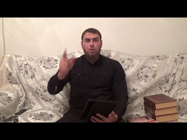 Новое РАЗОБЛАЧЕНИЕ Зикр и Вирд из книг Ибн Таймии Часть 1 Адам Ильясов