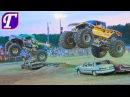 Супер Шоу Настоящие Монстр Траки и Квадроциклы Классное Видео Для Мальчиков