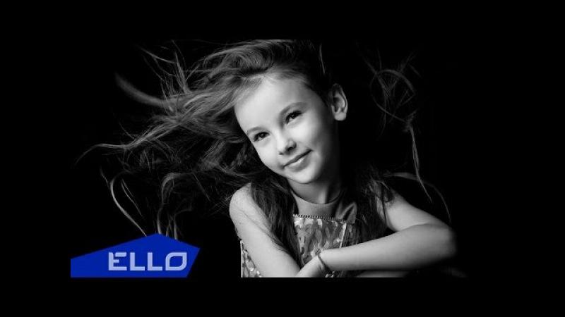 Данэлия Тулешова - Космос / ELLO UP^ /