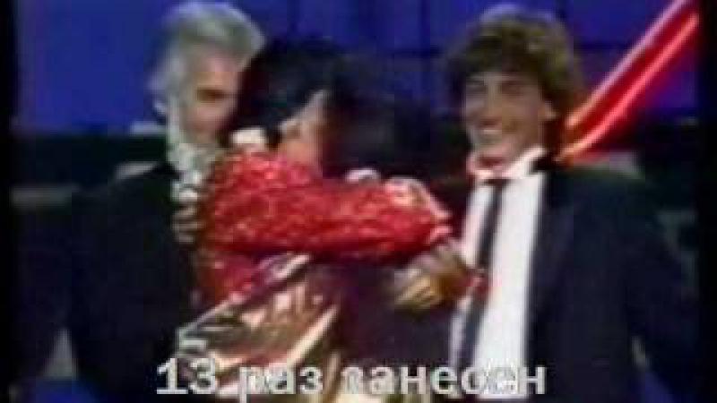 Майкл Джексон - Просто Лучший!