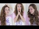7 СПОСОБОВ Как завить кудри без плойки и бигудей Suzi Sky