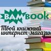 Книжный интернет-магазин bambook.com