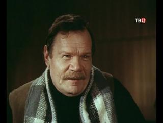 Визит к Минотавру (1987) 3 серия – детективный киносериал.