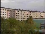 ПБ Видяево. Условия жизни семьи командира АПЛ