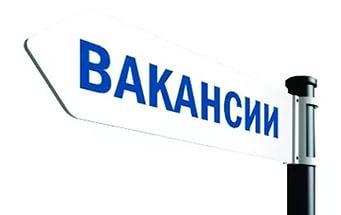 С начала года 20 специалистов устроились на работу в учреждения районного з ...