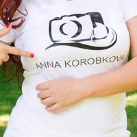 Анна Коробкова