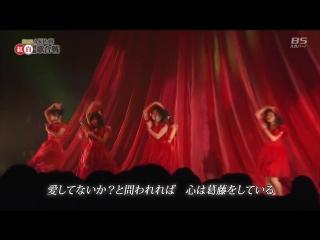 Dai 6-Kai AKB48 Kouhaku Taikou Uta Gassen She`s gone