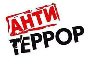 Антитеррористическая комиссия в Крыму обсудила меры безопасности