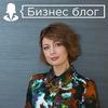 Блог Марии Ивановой/Бизнес