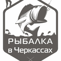 fishing_ck