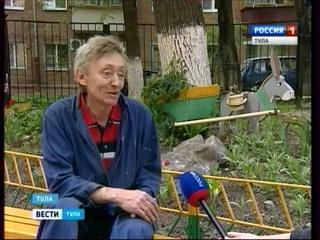 Сюжет ГТРК