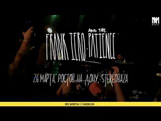 Концерты FRANK IERO AND THE PATIENCE в России!