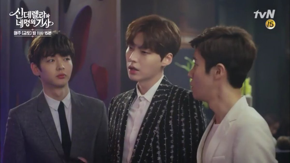 золушка и четыре рыцаря корейский сериал смотреть