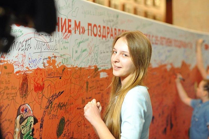 Елизавета Кравченко   Москва