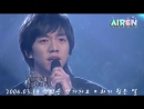 Lee Seung Gi - Words That Are Hard To Say Inkigayo – Mutizen Song (19.03.2006)