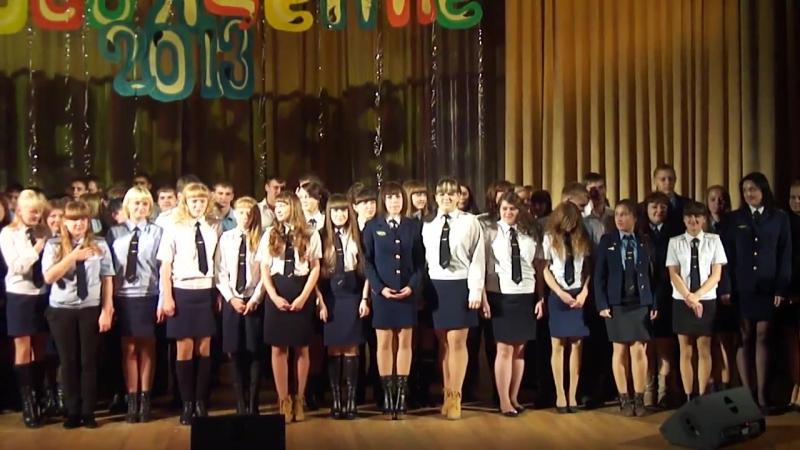 Клятва первокурсников 2013