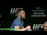 Потасовка Конора Макгрегора и Нейта Диаса перед их боем на UFC 202: Макгрегор против Диаса 2 (21 августа 2016 года)