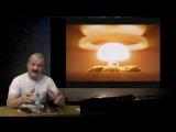 26.Ядерные воронки. Методика поиска и распознавания.