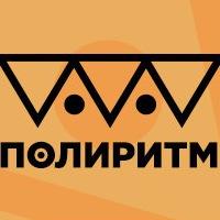 """Логотип Музыкальная Школа-Студия """"ПОЛИритм"""""""