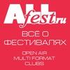 ALLfest.ru - Фестивальная афиша 2017