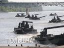 Вучэньні НАТО vs вучэньні ў Гарадзенскай вобласьці