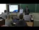 День Карьеры для студентов технических специальностей. Деловая игра Engine 1:0