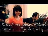 cover Inna -
