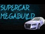 Supercar Megabuild S01E10 Audi A8