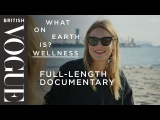 Camille Rowe Asks What on Earth is Wellness - Full Series One British Vogue