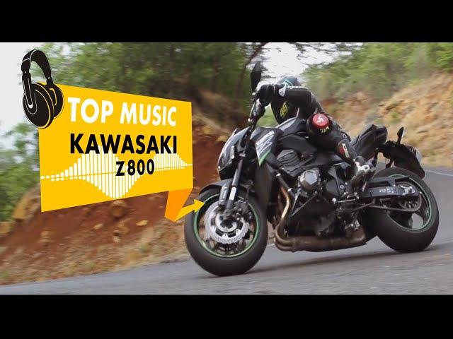 Kawasaki Z800 : PowerDrift