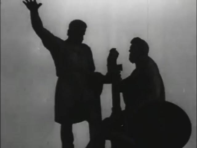 Минин и Пожарский (Худ. фильм, 1939)