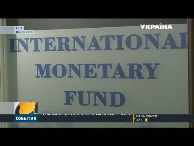 МВФ схвалив виділення Україні третього траншу кредиту
