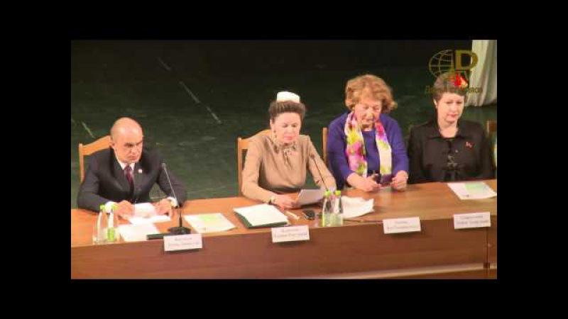 IV Бөтендөнья татар хатын кызлары форумының пленар утырышы узды