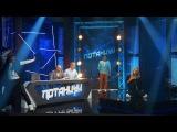 Однажды в России: Танцевальное шоу «Потанцуй»