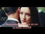 текст Нуржан Керменбаев - Жылайды ж