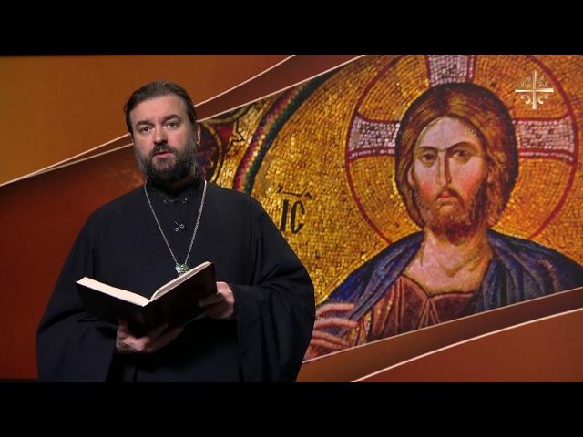 Евангелие дня: Сила человека – в простоте