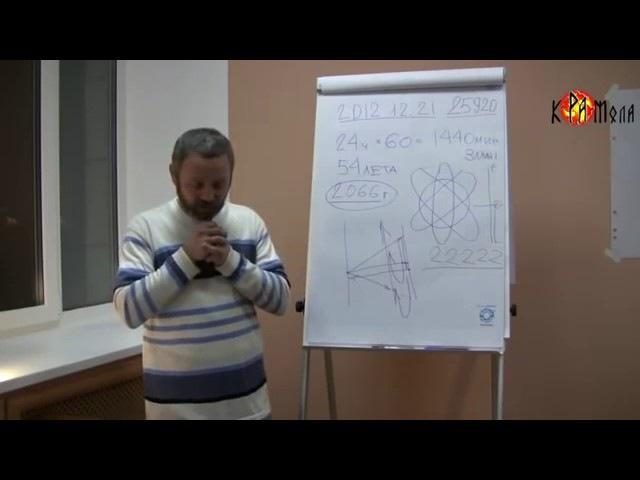 Как не кормить бесов (Сергей Данилов)