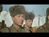 Аты-баты, шли солдаты... СССР, 1976