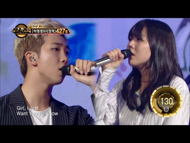 TVPP Rap Monster BTS Umbrella 랩몬스터 방탄소년단 우산 @ Duet Song Festival