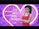 Виктория Прутковская - Come to Mama